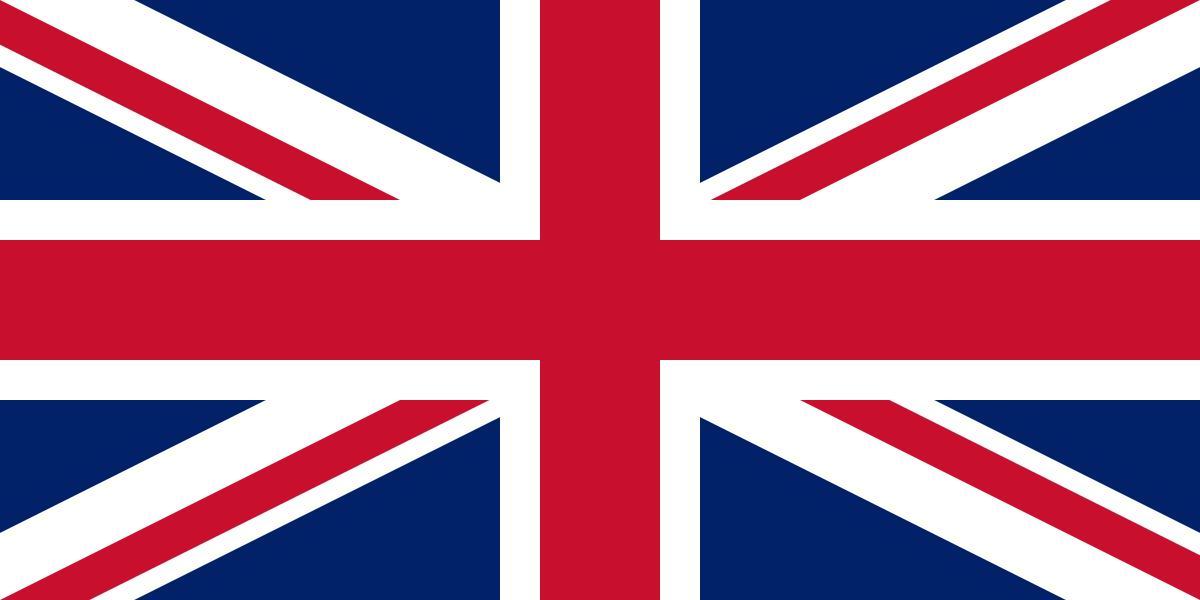 پوند انگلیس