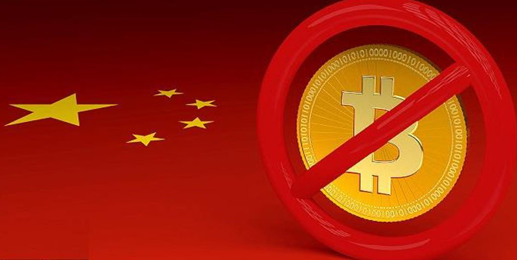 سقوط ارزش بیت کوین در پی ممنوع شدن معاملات ارزهای دیجیتالی در کشور چین !
